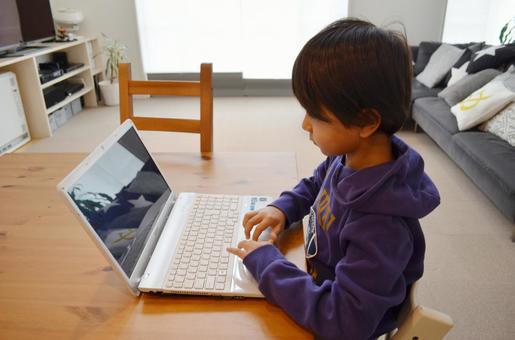 小學生計算機學習