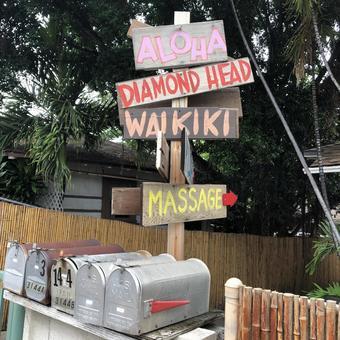 ハワイの郵便受け