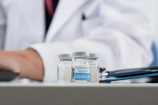 New corona vaccine image