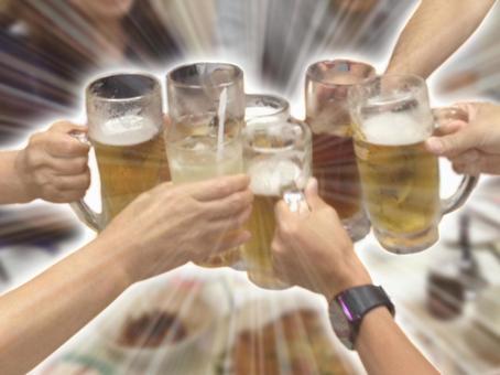 Cheers 17032002