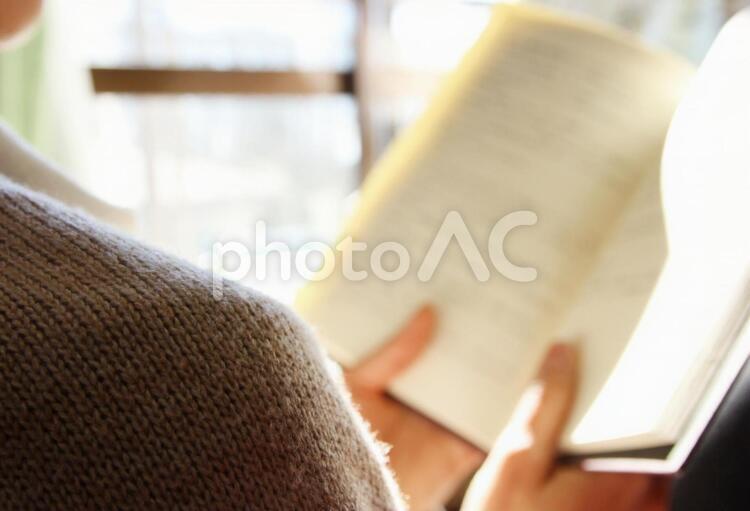 読書の写真