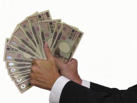 Salary man and money 02