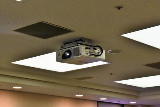 Lecture room Conference room Projector
