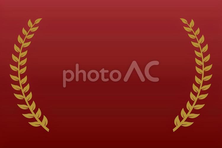 表彰 イメージの写真