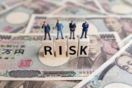 RISK 위험 돈 이미지