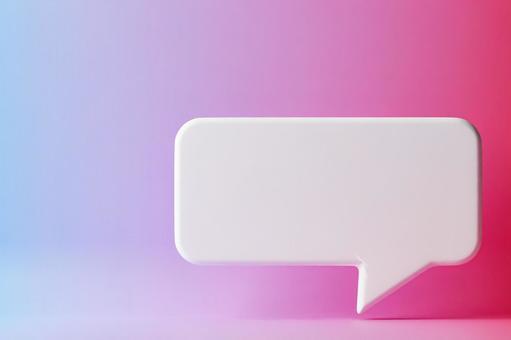White simple speech bubble