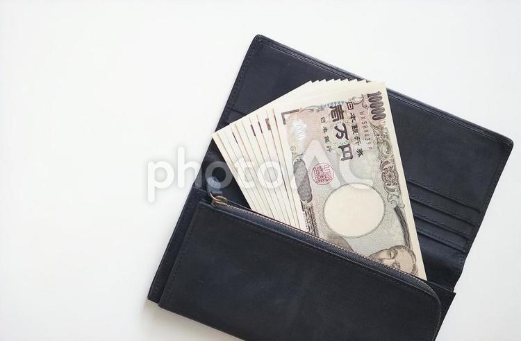 お財布と十万円の写真