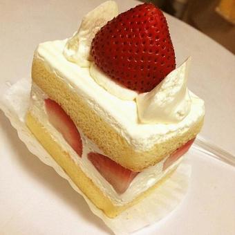 Cut short cake