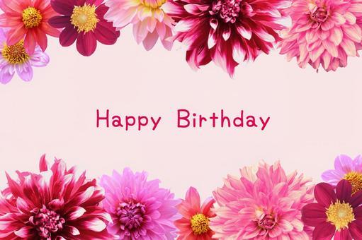 Dahlia's Birthday Card 1