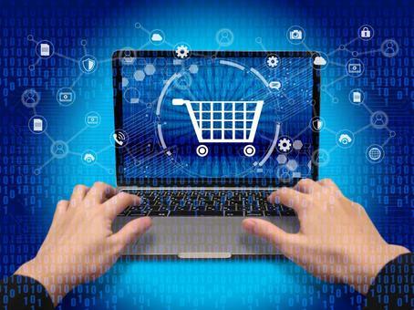 PC shopping