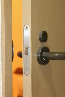 Fashionable door handle