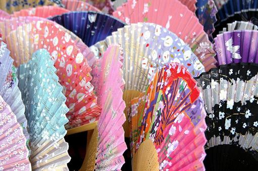 Multicolored Folding Fan