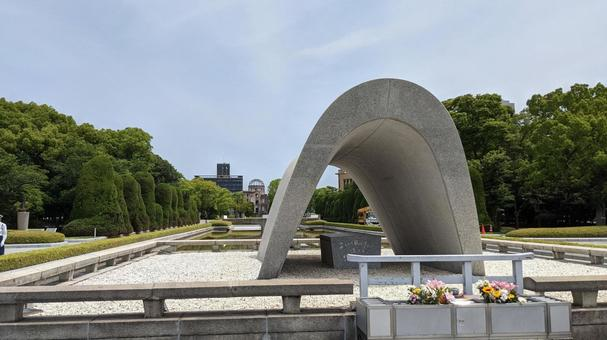 Atomic Bomb Victims Memorial and Atomic Bomb Dome