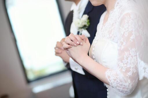 Oath of marriage