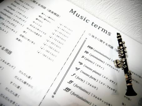 Music class practice
