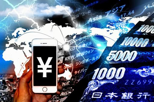 World financial market and yen mark 2