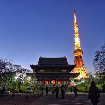 도쿄 타워와 조우 죠
