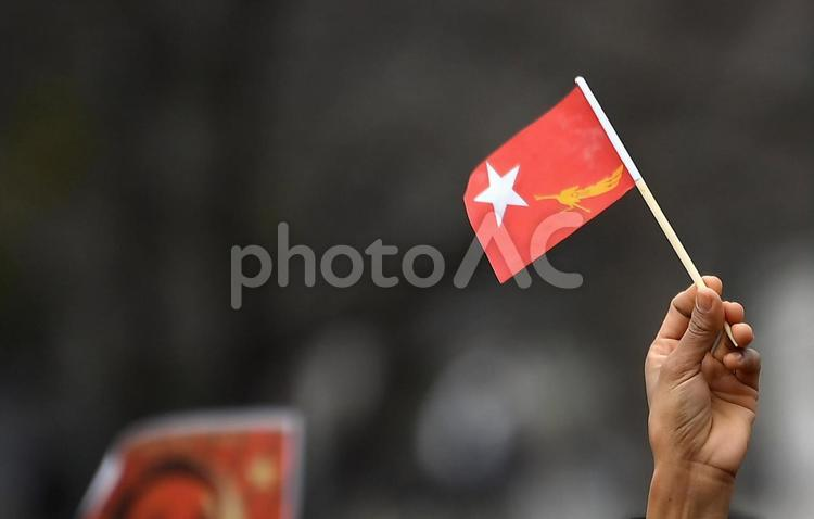 ミャンマー 国旗の写真