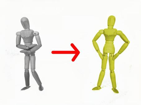 Image change image