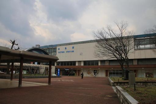 Tottori station building