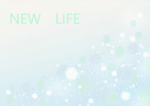 NEW LIFE New semester