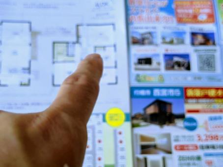 Considering a new house with a leaflet advertisement