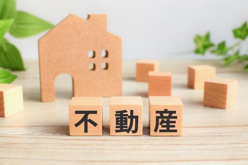 Real estate image image