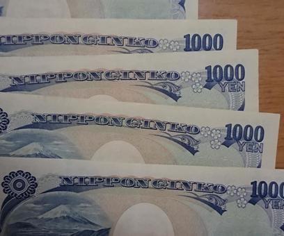 千円札5枚
