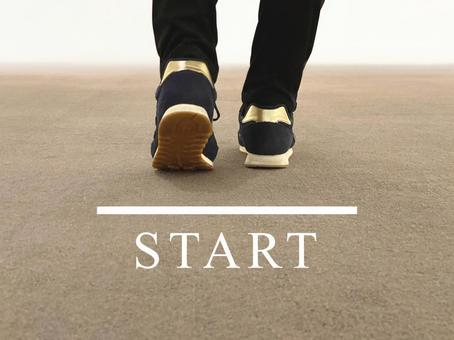 Steps to start walking with _START characters
