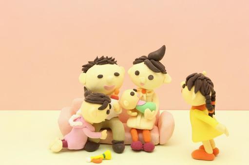 House family 3