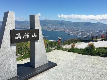 Hakodate Mountain peak