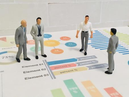 About materials Businessmen during a meeting