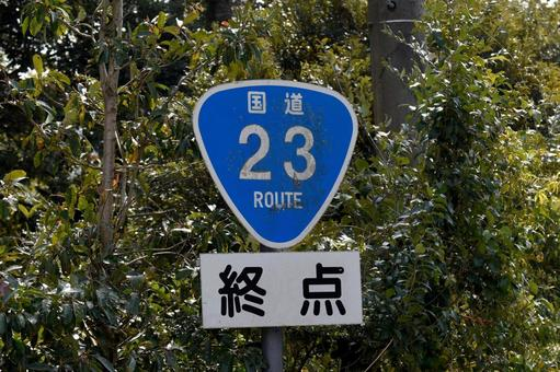 End point of Route 23