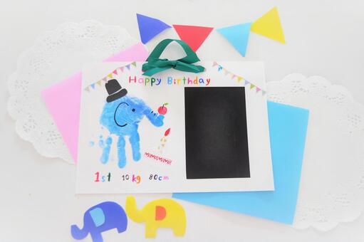 Birthday bill art frame