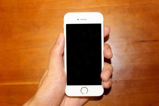 iphone material