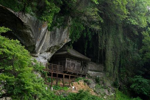 "Fukou-ji Temple ""Gomadou"""