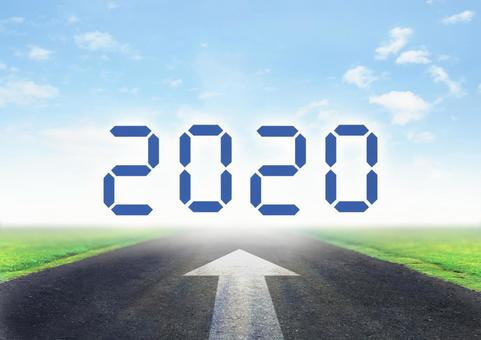 2020 path