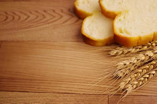 Bread Wheat Specific Ingredients