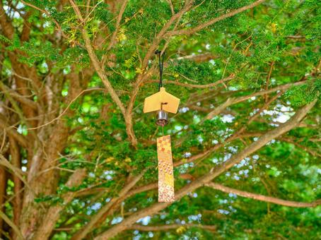 Green and wind chimes