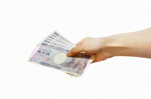 10,000 yen and hand (with cutout pass) 0210