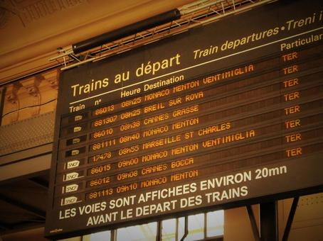 Electronic bulletin board of French station
