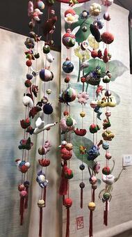Hanging decoration