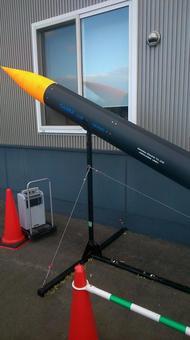 Kamui rocket
