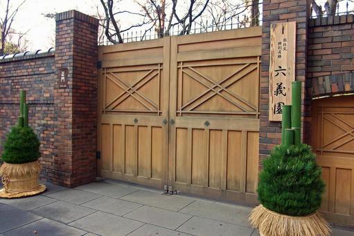 Rokuen Garden main gate