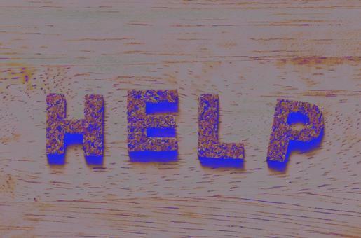 HELP (방재 · 방재)
