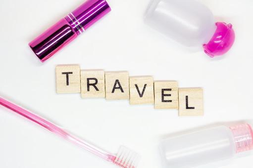 여행 여행