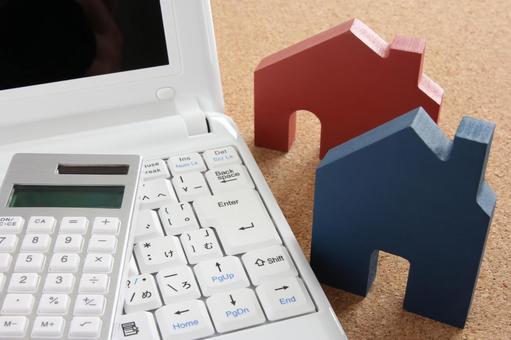 Choose a house