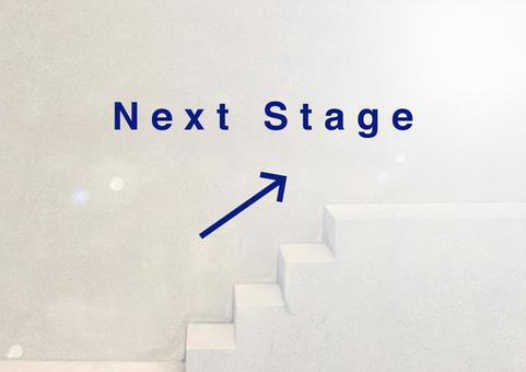 Next Stage Image to the next stage