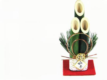Kadomatsu New Year's cards New Year New Year decorative Yadatsunomatsu New Year