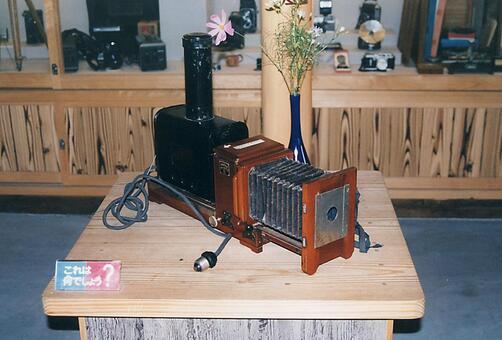 Camera [Camera] -001